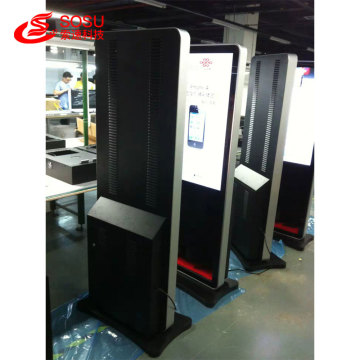 43 inch shoe polishing advertising machine