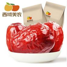 Fast Delivery for Hotan Jujube Sweet Health Red Jujube supply to Montserrat Supplier