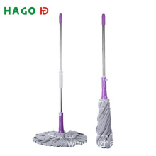 Wringing Type Stainless Steel Microfibre Fabric Mop
