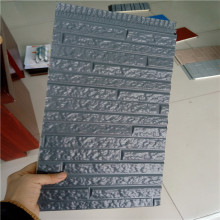 16mm PU Sandwich Panel for Prefabricated Houses