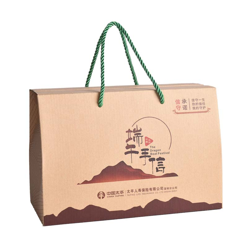 Fine zongzi packaging carton