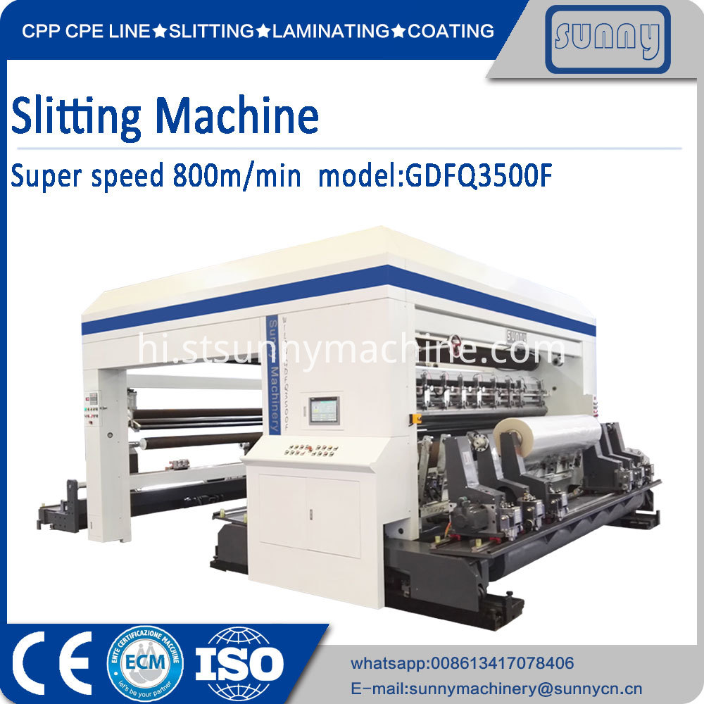 SLITTING-MACHINE-GDFQ3500F-5jpg