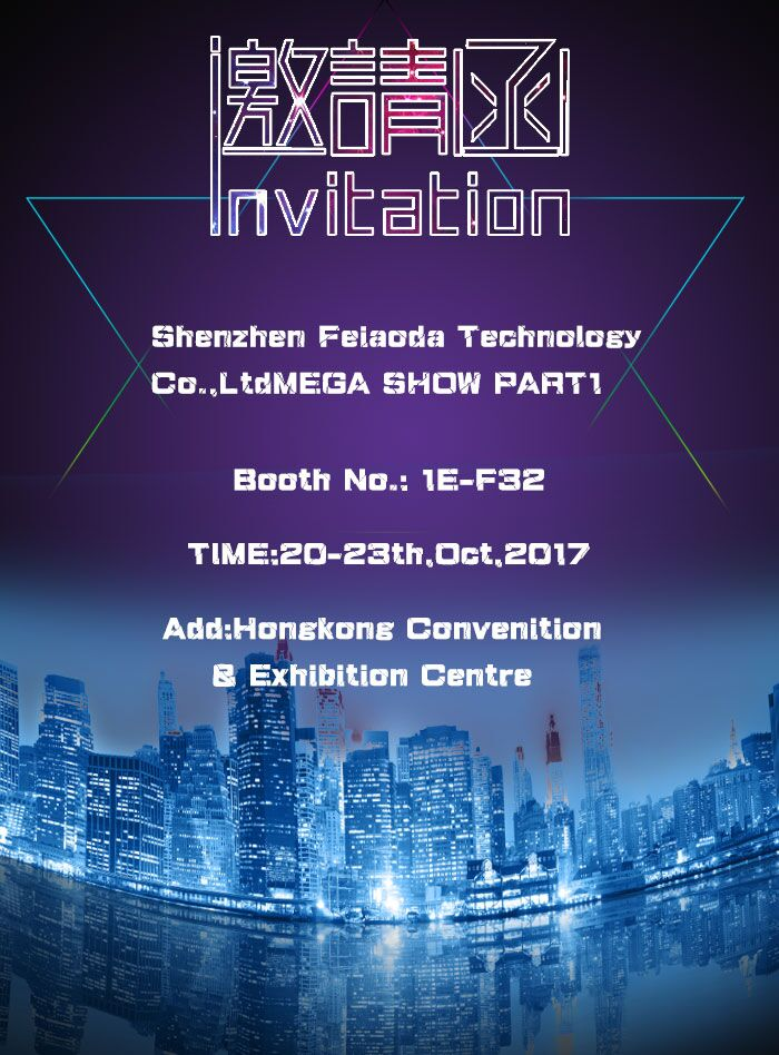 Mega Show Invitation