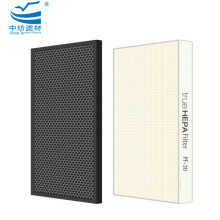 Performance Cabin Air Filter