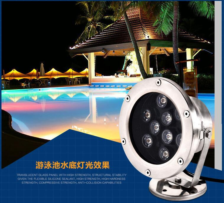9w led underwater light