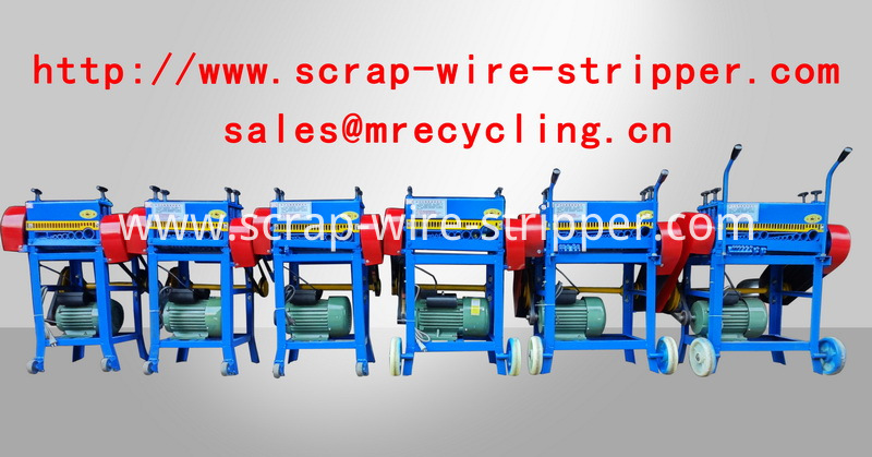 ethernet cable stripper