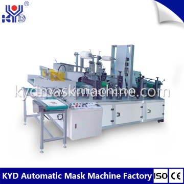 New Style Headrest Cover Making Machine