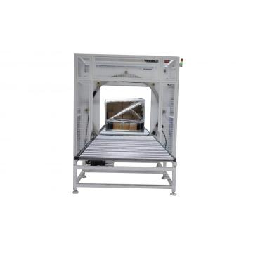 Horizontal flow wrapping packaging machine