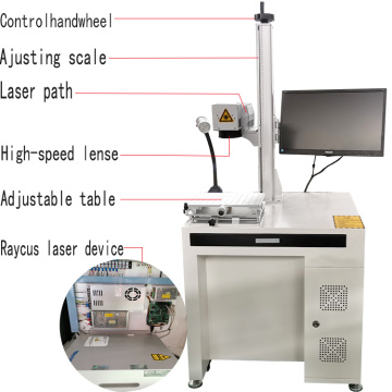 Fiber Laser Marking Machine For Electronic Components