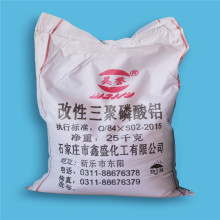 Aluminum tripolyphosphate white powder