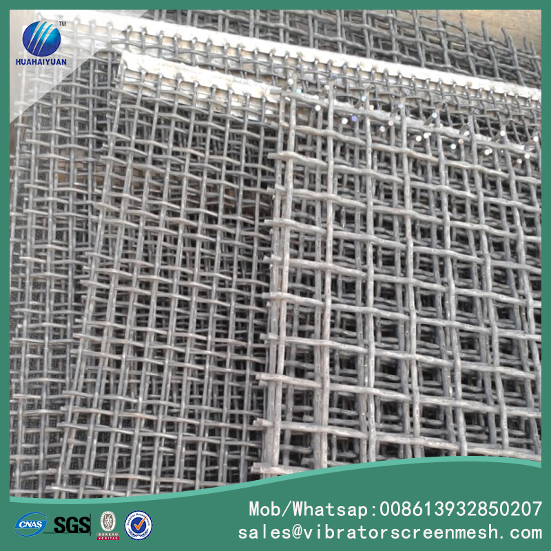 High Carbon Steel Screen Mesh