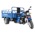 HS200ZH-W1 200cc Cargo Tricycle 5 Wheeler Factory