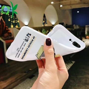 Fashion Trend IG Wang Sicong Silicone Phone Cover