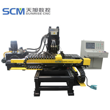 CNC Hydraulic Punching Marking Machine For Plates