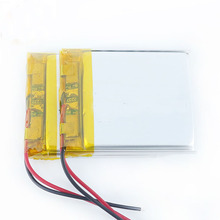 Lithium Polymer Battery 3.7V 500Mah Lipo Battery
