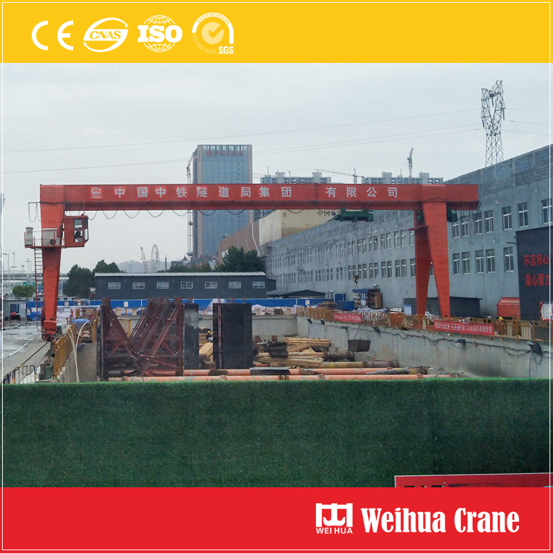 Subway Construction Gantry Crane