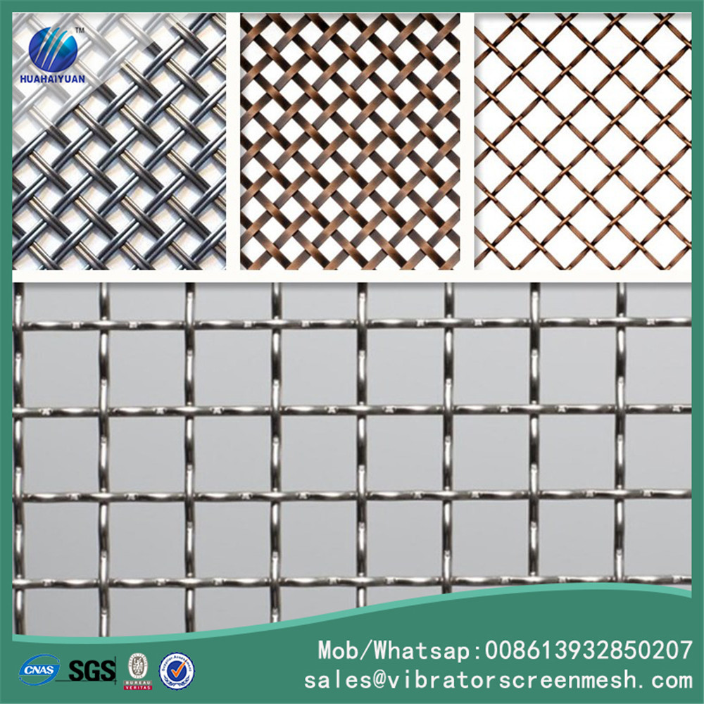 Decorative Woven Wire Mesh