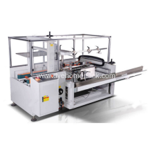 Best Quality for China Case Unpacking Machine,Vertical Unpacking Machine,Case Unpacker Supplier High Quality Unpacking Machine supply to Heard and Mc Donald Islands Factory