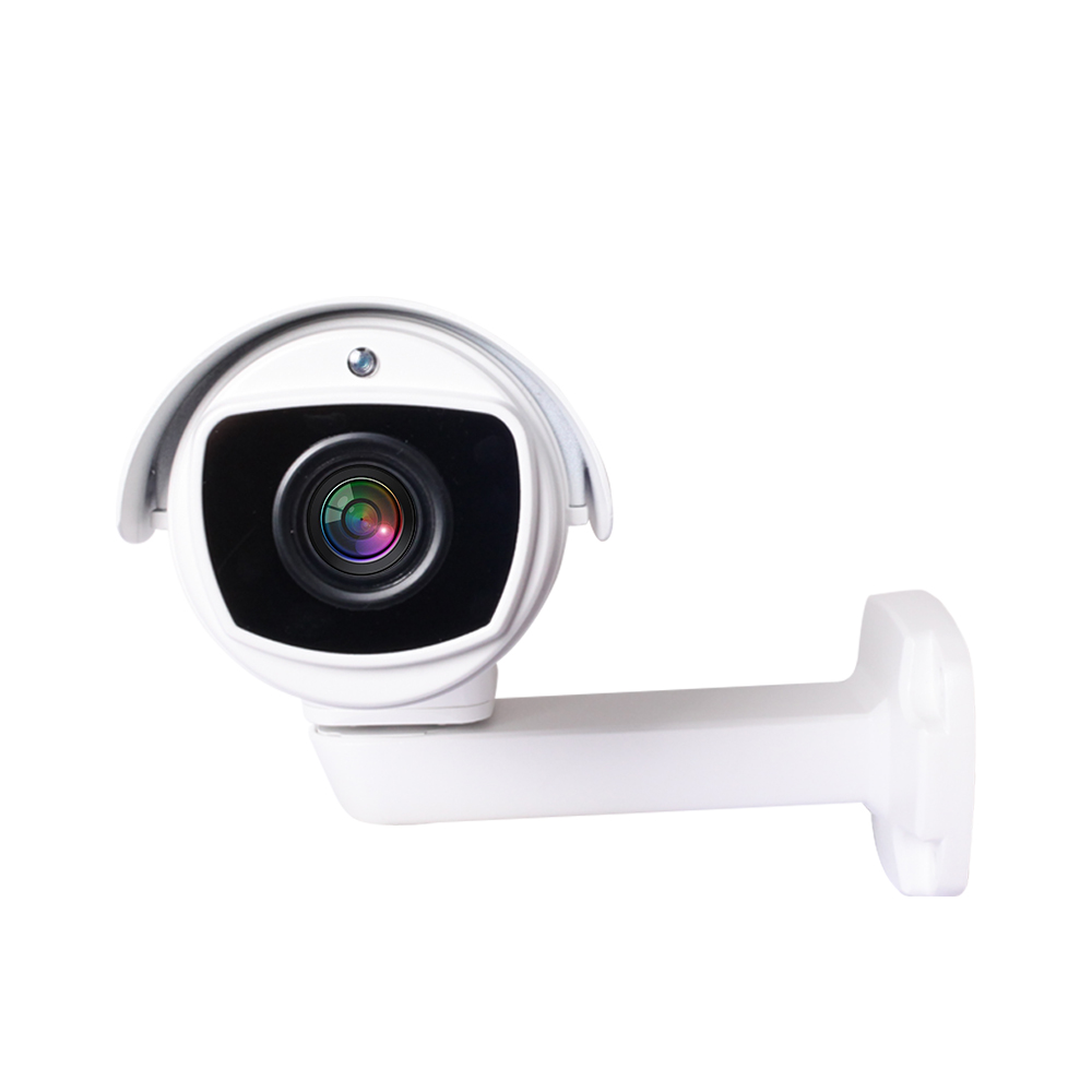 Cctv Outdoor Waterproof Home Security