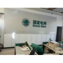 High Efficiency Factory for Wall Panel Infrared Heater Infrared Panel Heater in white colour supply to Jamaica Supplier