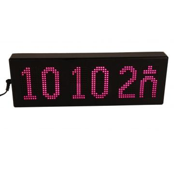 Big Lattice Digital Desk Clock