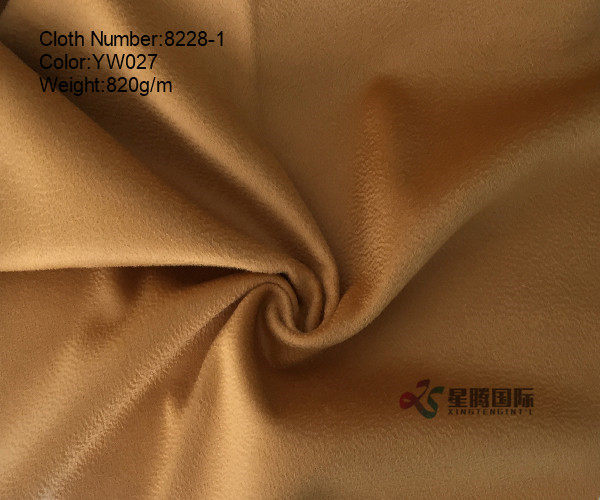 High Quality Double Face Water-wave 100% Wool Fabric