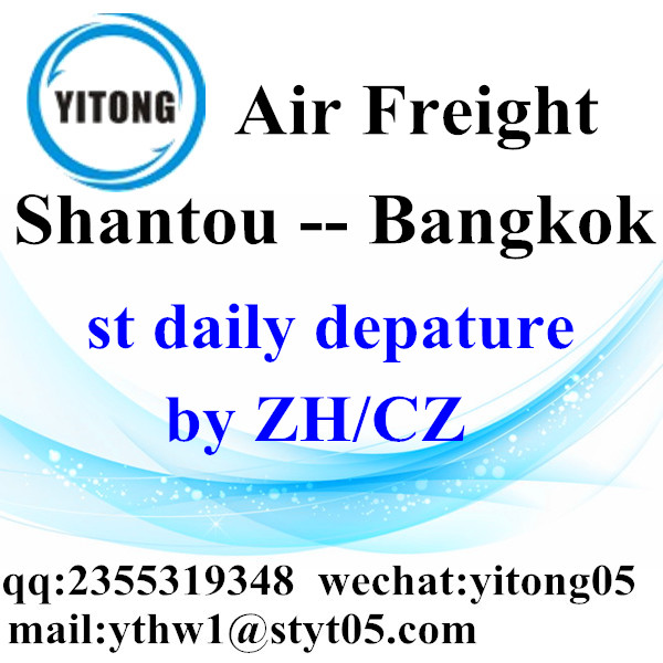 Shantou Air Freight to Bangkok