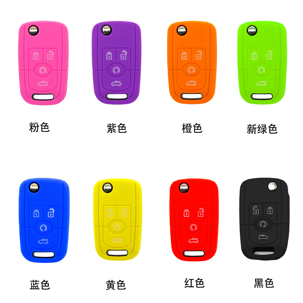 Eco-friendly Silicon Car Key case