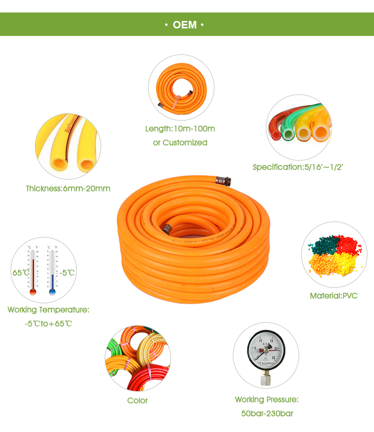 pvc spray hose high pressure