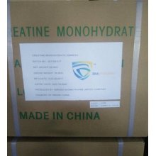 Professional for Superfine Dicyandiamide Creatine Monohydrate High-quality 99.5% export to Cameroon Exporter
