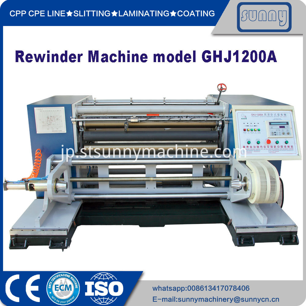 Rewinder-Machine-model-GHJ1200A-01
