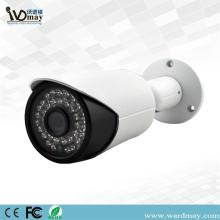 5.0MP Real Time Surveillance IR Bullet IP Camera
