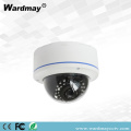 H.265 2.0MP Face Detection IR Dome IP Camera