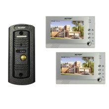 Video Home Intercom System Wired