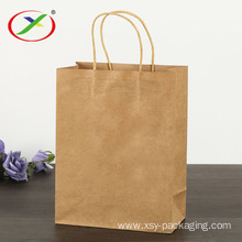 Luxury craft paper bag with handle