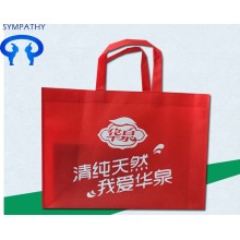 China Professional Supplier for Custom Non Woven Shopping Bag Custom non - woven fabric advertising bag supply to India Manufacturer