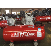 Hongwuhuan LV3008AS belt driven 2.2kw 3hp air compressor