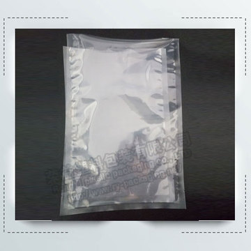 Three Side Nylon PE Composite Food Packaging Bag