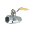 Brass ball valve of nickel plated