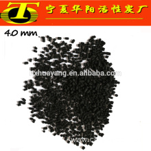 Columnar coal activated carbon black pellet price