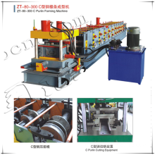 Good Quality for China Manufacturer of C Z Purline Roll Forming Machine Light Weight Purlin Forming Machine export to Cote D'Ivoire Manufacturers