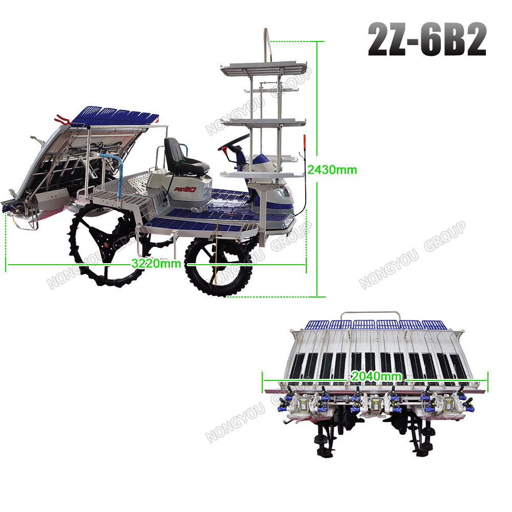 Agriculture Paddy Planting Rice Planter Machine 2Z-6B2