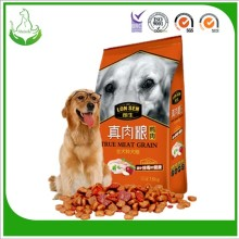 20 Years manufacturer for Food For Dogs,Canned Dog Food,Dog Foods Manufacturers and Suppliers in China Dog food recommended homemade dog cookies export to India Wholesale