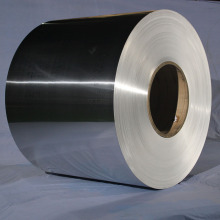 Europe style for Aluminum Foil Coil Professional Alloy 8021 Aluminium Foil Roll export to United States Minor Outlying Islands Factories