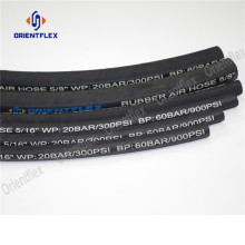 Wholesale Flexible Compressed Rubber Air Hose