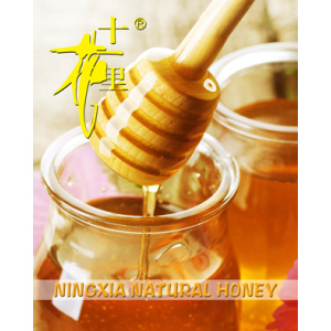 bulk packaging raw natural date honey