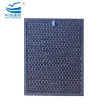 Plastic Air Filter Frame Hepa Filter Air H10