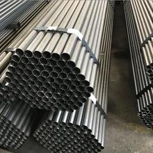 OEM/ODM for Welded Steel Tube Car Air Conditioner Pipe Round Welded Steel Pipe supply to Czech Republic Exporter