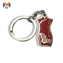 Metal custom shape hard enamel keyring