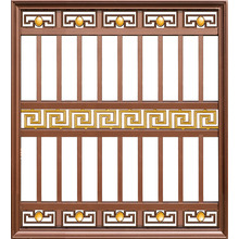 Dynasty aluminum window grille